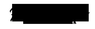 Harleena Photographe Logo